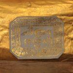 Lettre en or du roi de Siam, Ministère des Affaires étrangères