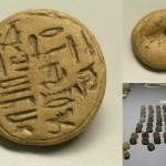 Réplique de sceaux égyptien